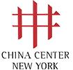 ChinaCenterNY